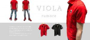 【VIOLA新作入荷】フロントジャガードポロシャツ