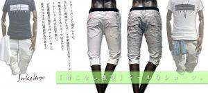 【メンズ】2重織り大人ショートパンツ