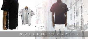 【VIOLA】サイドテープVネックTシャツ