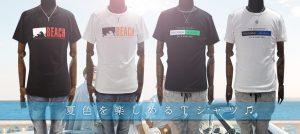 【JUKEBOX】MADE IN JAPAN SUMMER プリントTシャツ