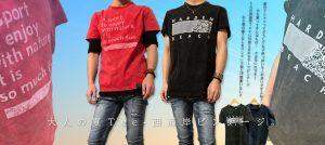 【メンズ】西海岸サーフビンテージTシャツ