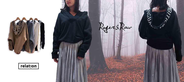 【レディス】ROGER&RAW ケーブル袖オフショルパーカーP/O