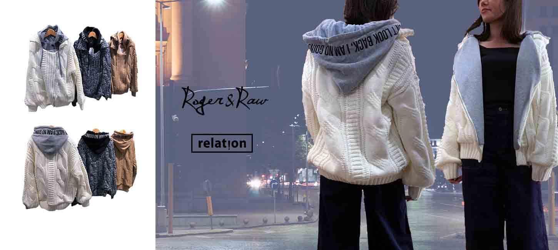 【レディス】ROGER&RAW ケーブル裏毛フードジャケット