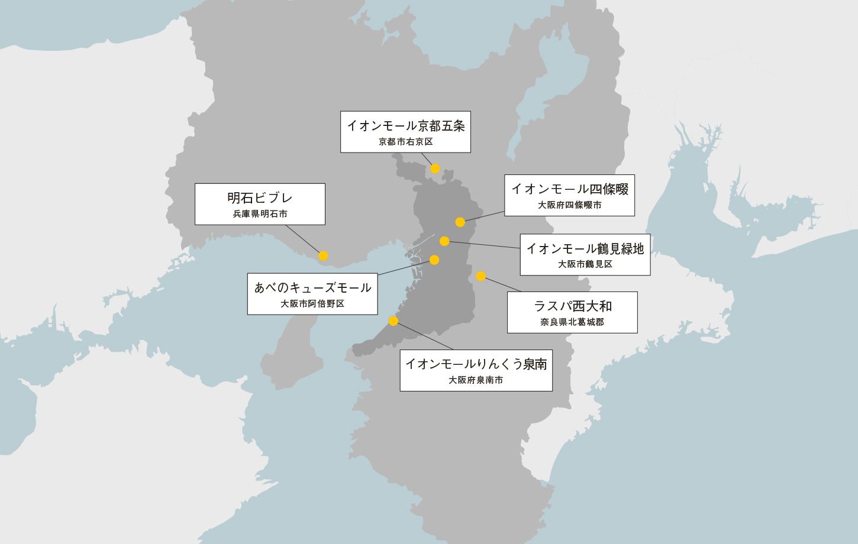 リレーションの展開マップ