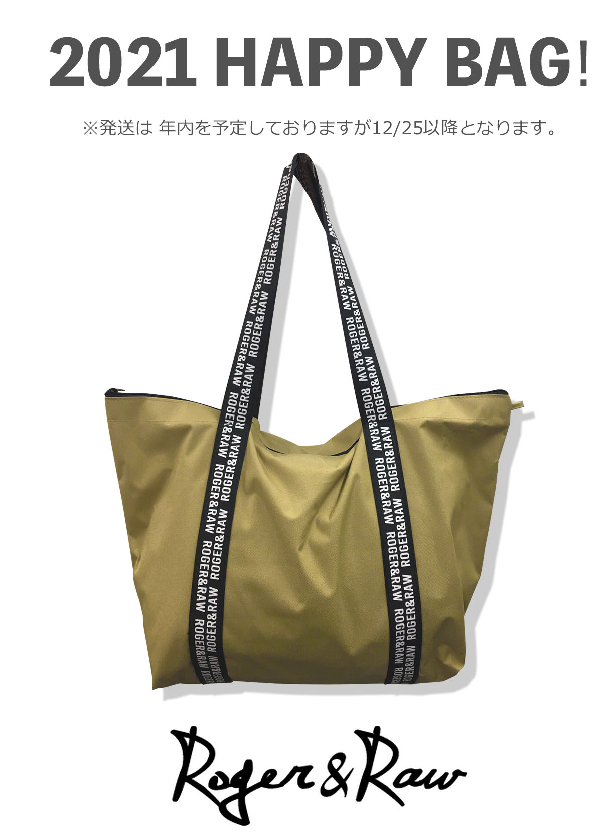 Roger&Raw 2021 HAPPY BAG